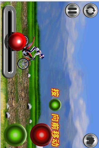 【免費賽車遊戲App】狂暴 摩托-APP點子