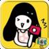 漫画贴图 媒體與影片 App LOGO-硬是要APP