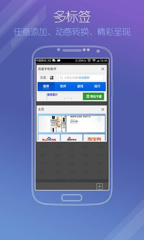 悟空浏览器|玩工具App免費|玩APPs