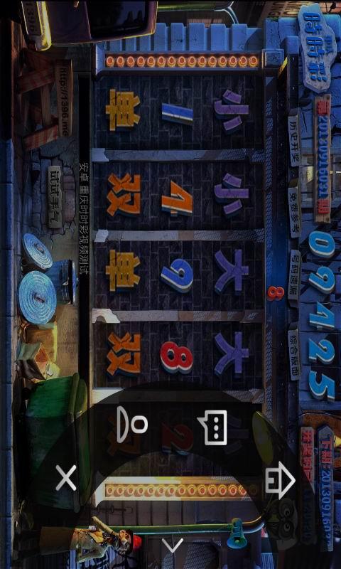 玩媒體與影片App|重庆时时彩免費|APP試玩