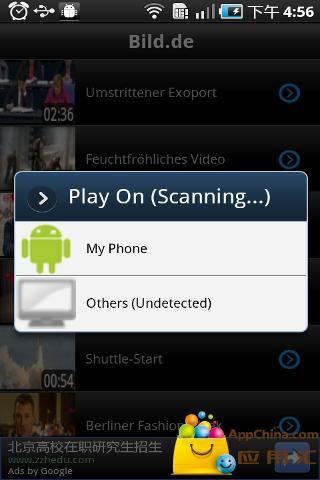 电视共享媒体|玩媒體與影片App免費|玩APPs