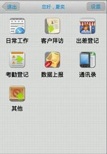 iPhone - iPhone 6s 請問怎樣移動apps icon - 蘋果討論區- Mobile01