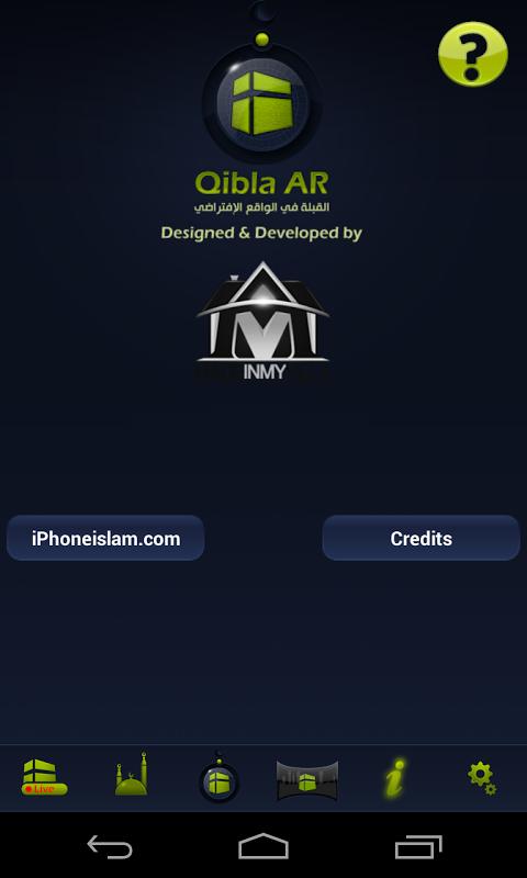 玩免費體育競技APP|下載Qibla AR app不用錢|硬是要APP