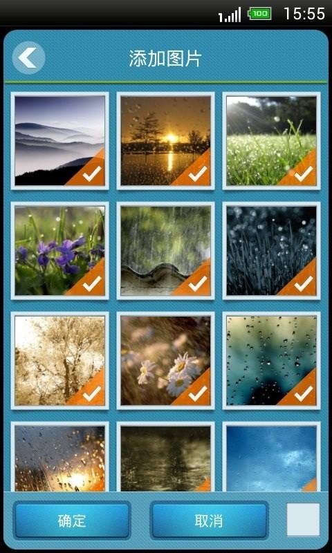 【免費工具App】365隐私文件-APP點子