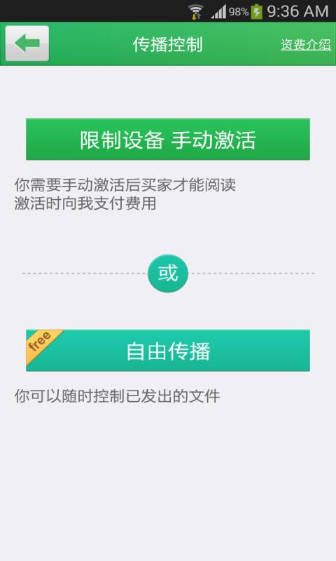 免費下載工具APP|鹏保宝 app開箱文|APP開箱王