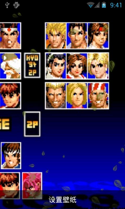 拳皇97风云再起6-红豆动态壁纸-应用截图
