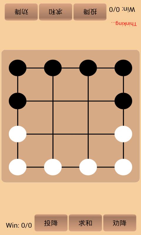 【免費棋類遊戲App】宜宾六门棋-APP點子