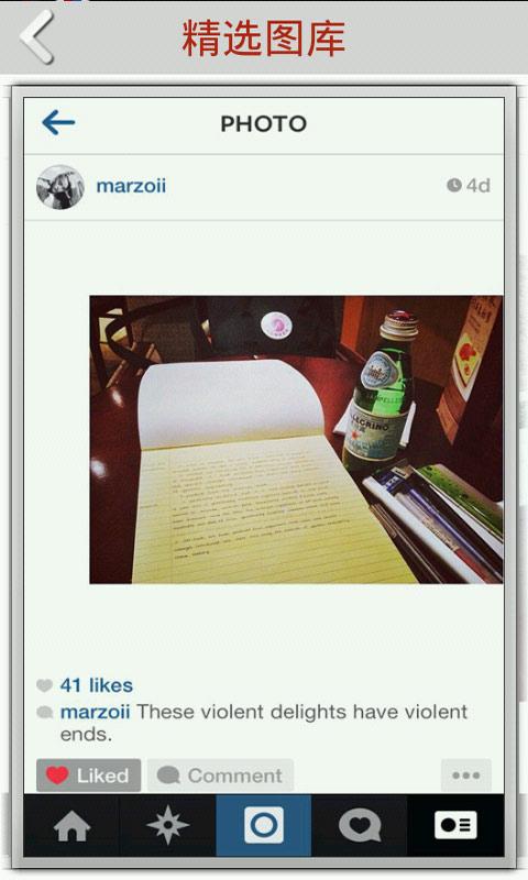 Instagram教程