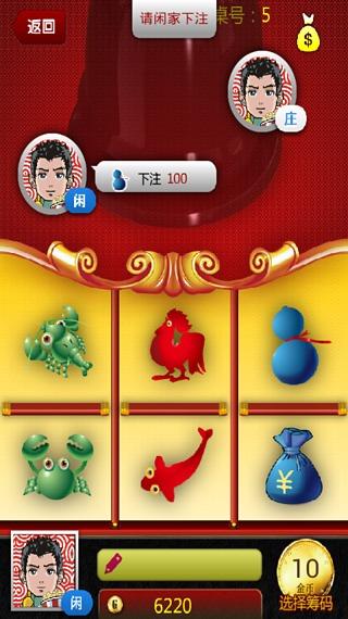 快乐鱼虾蟹(beta版)|玩棋類遊戲App免費|玩APPs