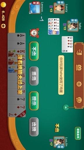 免費棋類遊戲App|四人斗地主|阿達玩APP