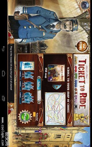 【免費體育競技App】车票之旅-APP點子