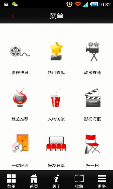 360影视|玩媒體與影片App免費|玩APPs