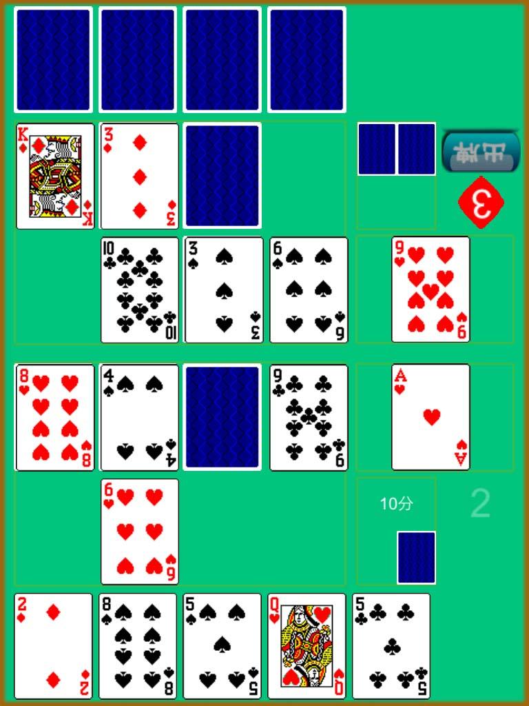 升级40分 棋類遊戲 App-愛順發玩APP