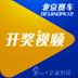 北京赛车 體育競技 App LOGO-APP試玩