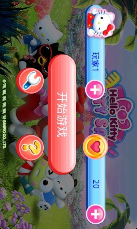 Hello Kitty美容院 遊戲 App-愛順發玩APP