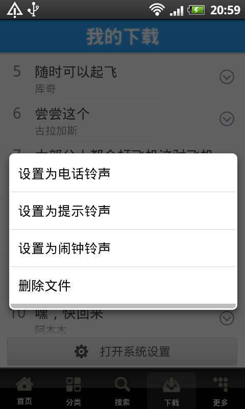 【免費模擬App】LOL英雄对白-APP點子