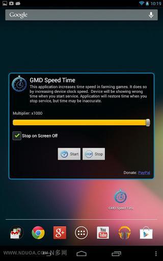 GMD时间加速器