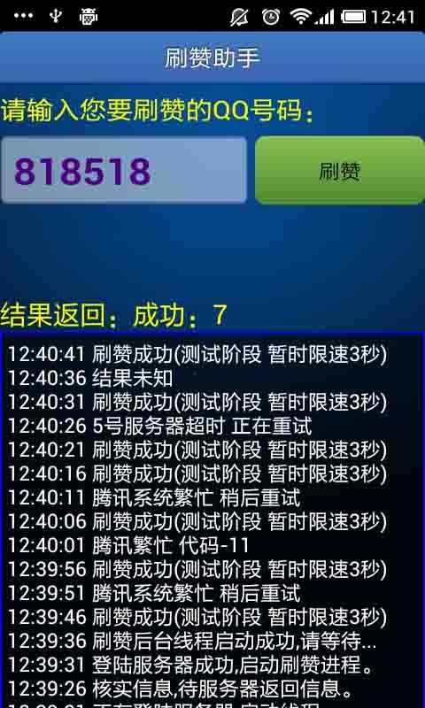 手遊精靈176app - 最專業的手機遊戲資訊攻略站