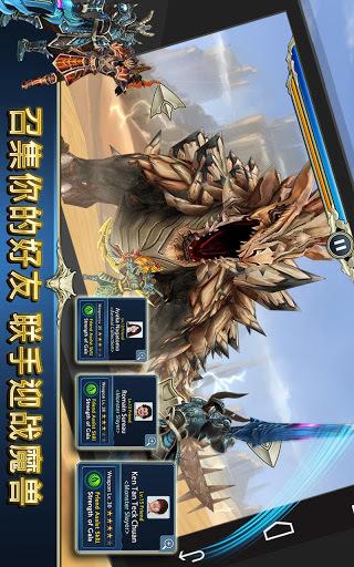 遊戲庫 GameDB - 魔獸世界-艾澤拉斯攻略專區》階段二:贊達拉防禦工事