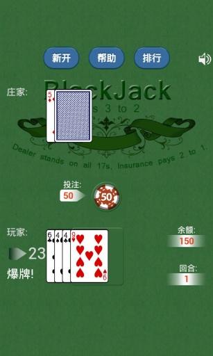 【免費棋類遊戲App】二十一点-APP點子