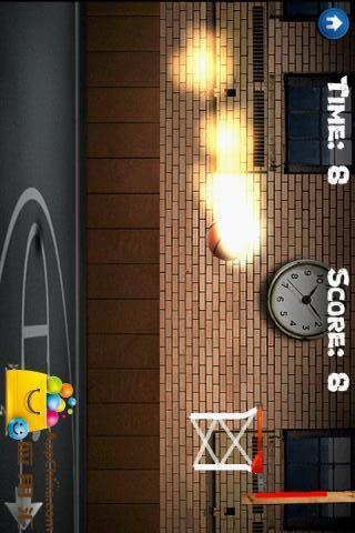 【免費體育競技App】篮球火-APP點子