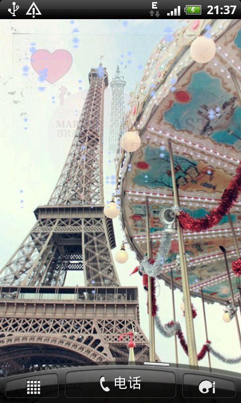 埃菲尔铁塔爱情动态壁纸