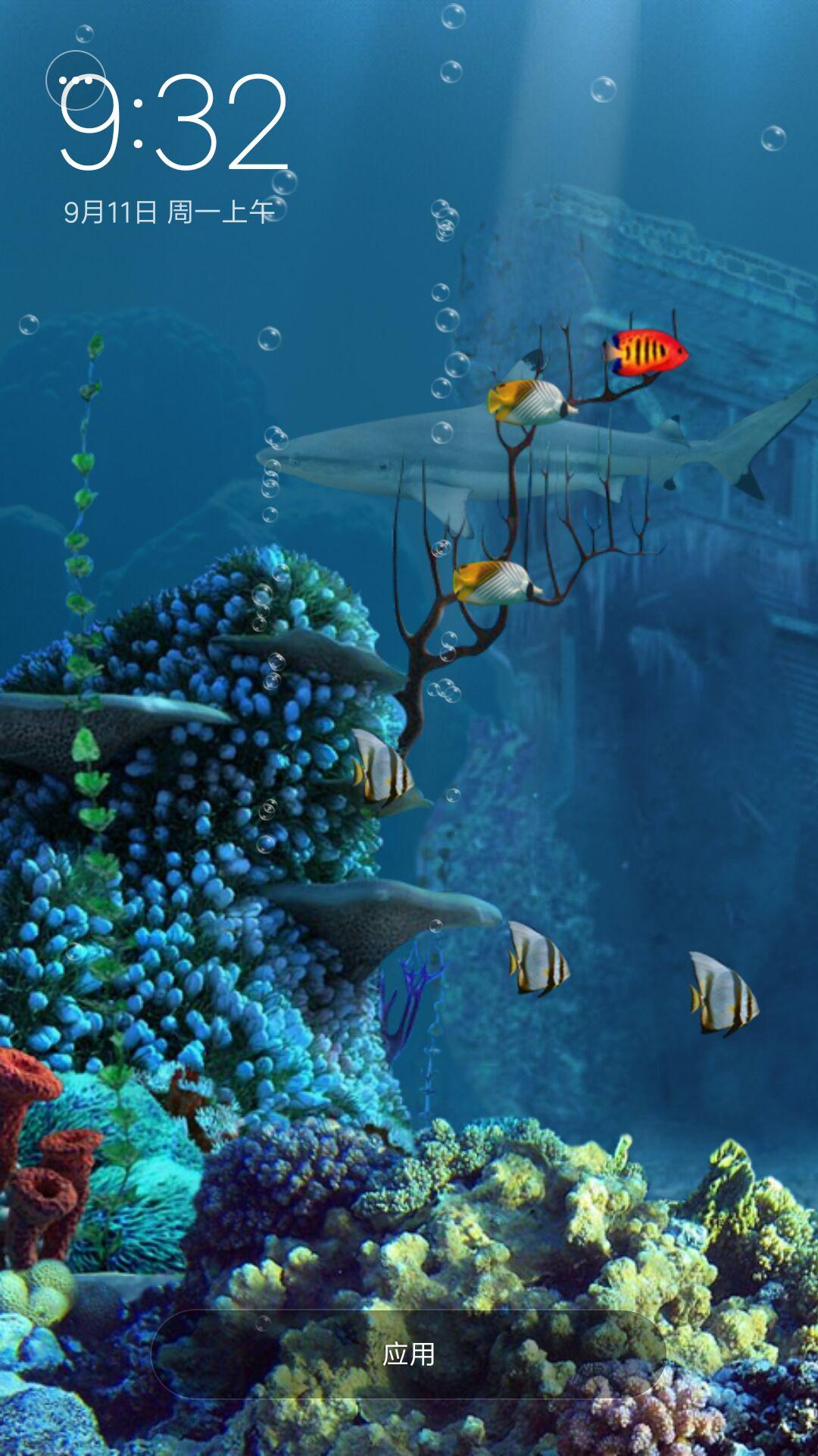 3D海洋动态壁纸-应用截图