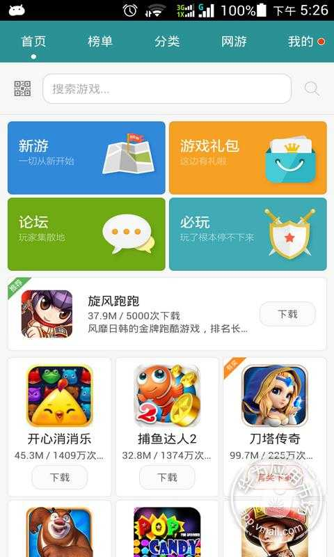 HTC 相機已放到Play Store 了| Android-APK