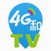 4G和TV 媒體與影片 App Store-癮科技App