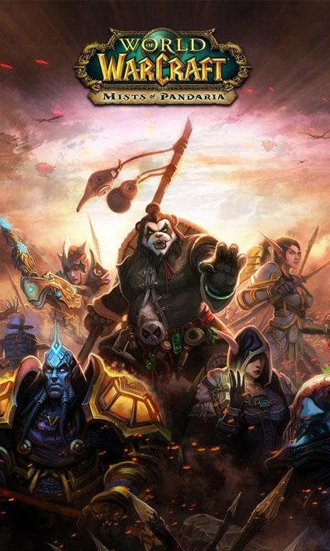 魔獸世界 - 戰網