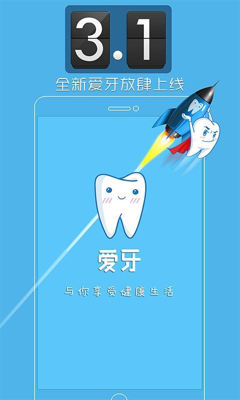 豐田牙醫診所-- 巨蛋館分院看診時間