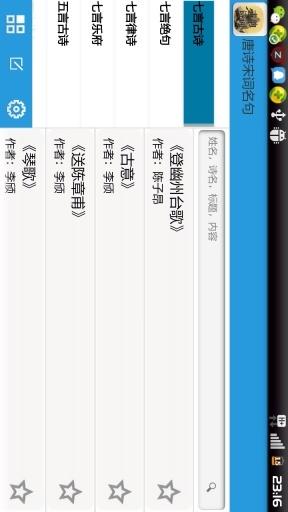【免費生產應用App】看图背单词-高中版-APP點子