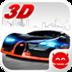 极品狂飙3D 賽車遊戲 App LOGO-APP試玩