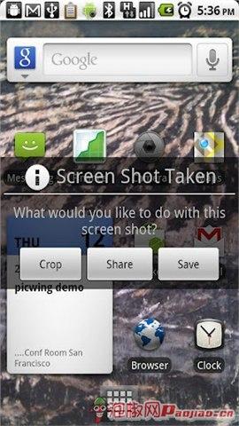 屏幕截图Screenshot