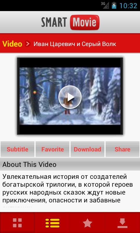 玩媒體與影片App|SMART Tube Movie免費|APP試玩