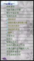 手机将军令介绍_《梦幻西游2》官方网站- ...