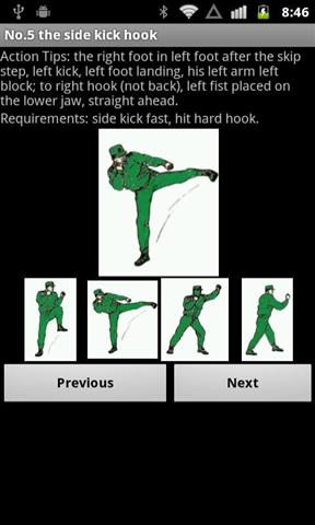 擒敌拳16移动 Arrest Boxing 16 Moves|玩體育競技App免費|玩APPs