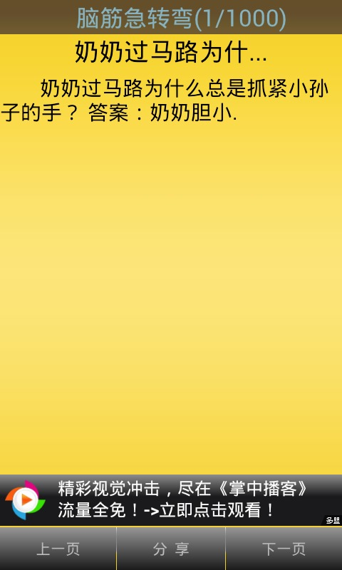 七夕簡訊祝福語 七夕情人節祝福語簡訊 2015七夕節祝福簡訊 送祝福網