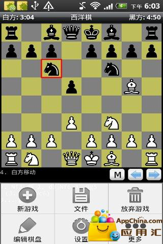 【免費棋類遊戲App】西洋棋-APP點子