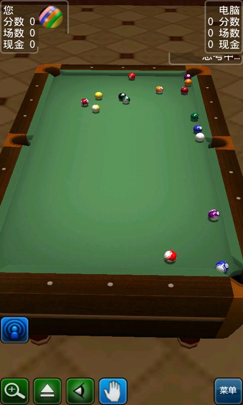 【免費體育競技App】欢乐打桌球-APP點子