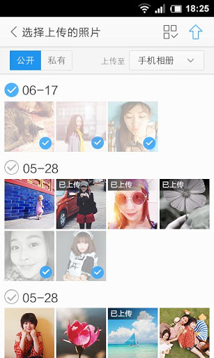 【免費攝影App】百度相册-APP點子
