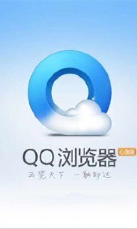 手机qq浏览器怎么编辑文档软件