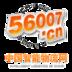 中国智能物流网