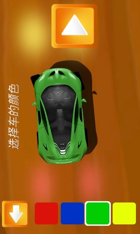 玩賽車遊戲App|汽车竞赛免費|APP試玩