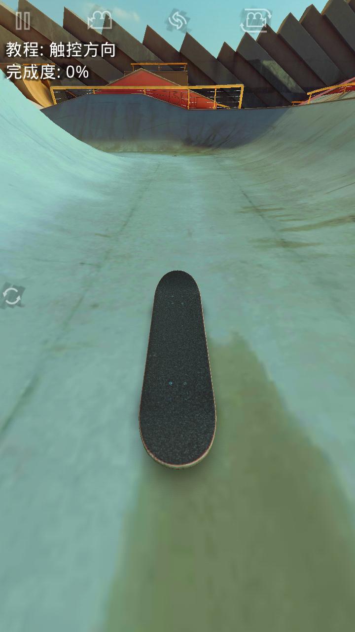 滑板少年-应用截图