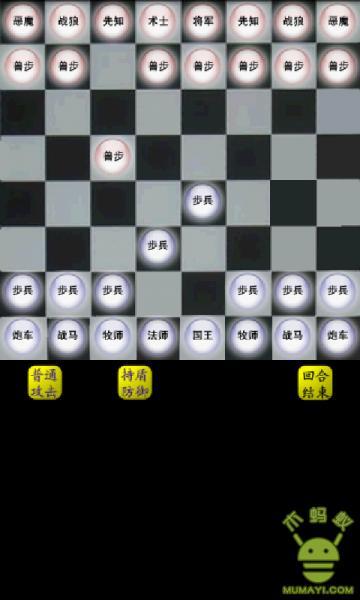 【免費棋類遊戲App】战棋-APP點子