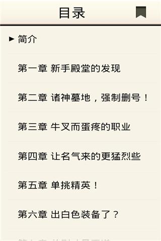 【免費模擬App】神级天赋-APP點子