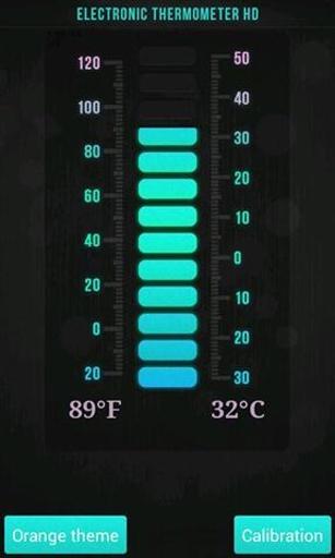 电子体温计