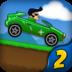 汽车爬坡赛2 賽車遊戲 App LOGO-APP試玩