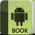 安卓书城-读书 生活 App LOGO-硬是要APP
